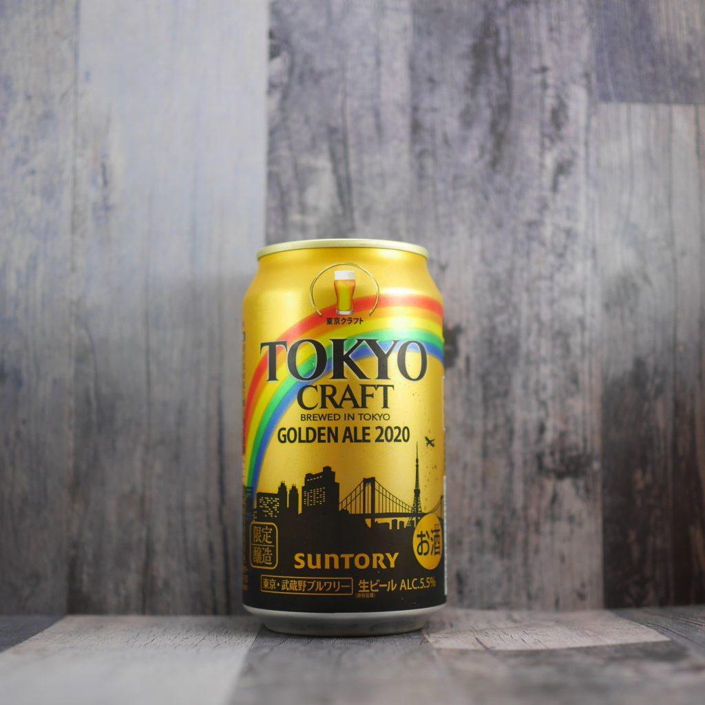 「TOKYO_CRAFT〈ゴールデンエール〉2020」の缶正面