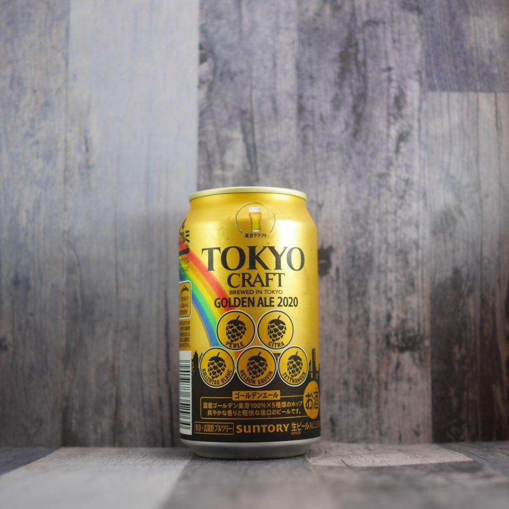「TOKYO_CRAFT〈ゴールデンエール〉2020」の缶裏面