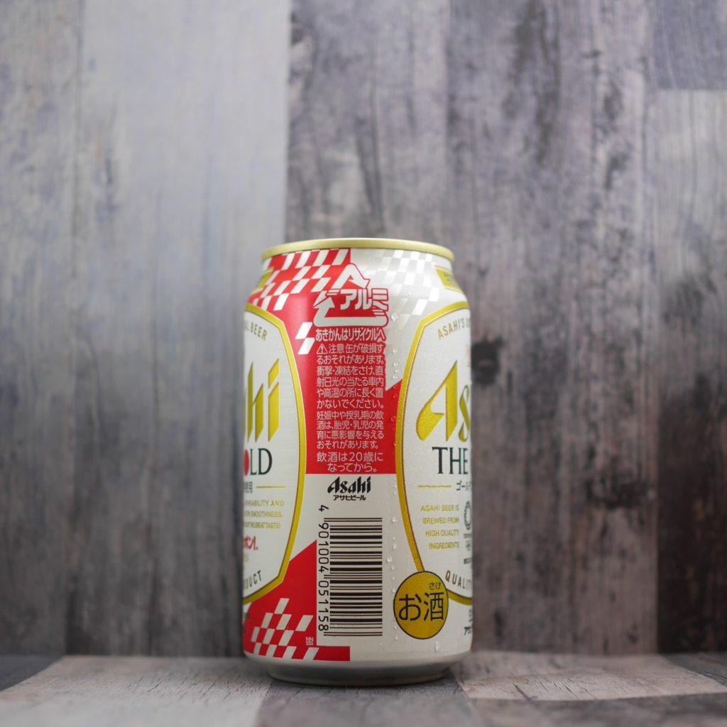 アサヒザ・ゴールドの缶側面1