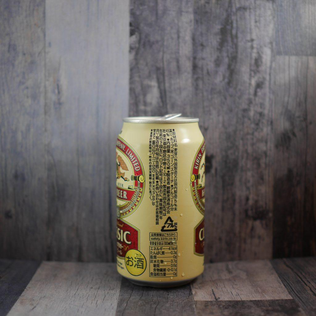 キリンクラシックラガーの缶側面1