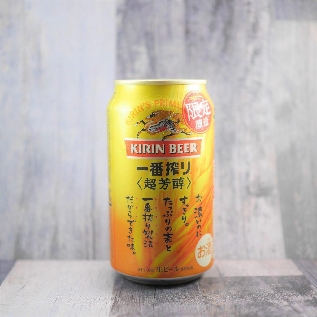キリン一番搾り超芳醇の缶裏面