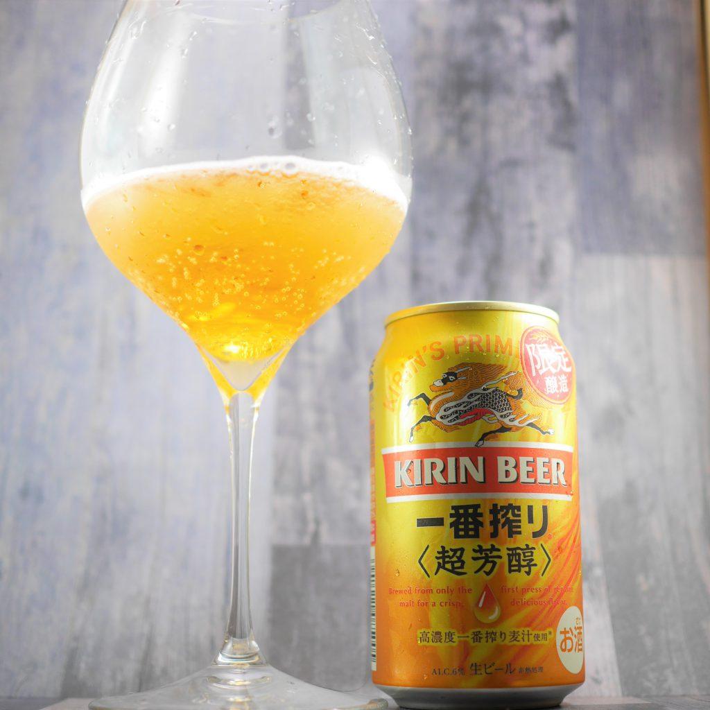 キリン一番搾り超芳醇を注いだグラスと缶