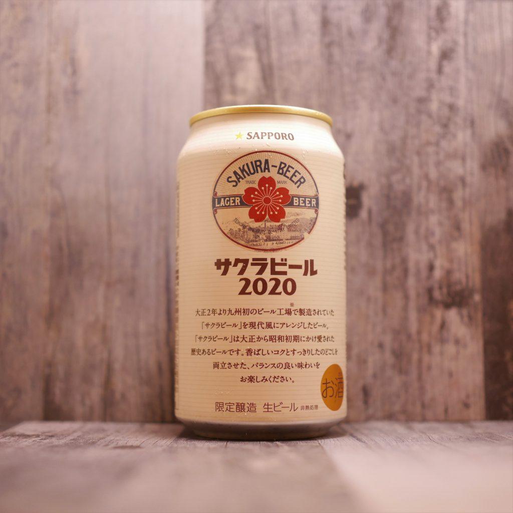 サクラビール2020の缶側面2