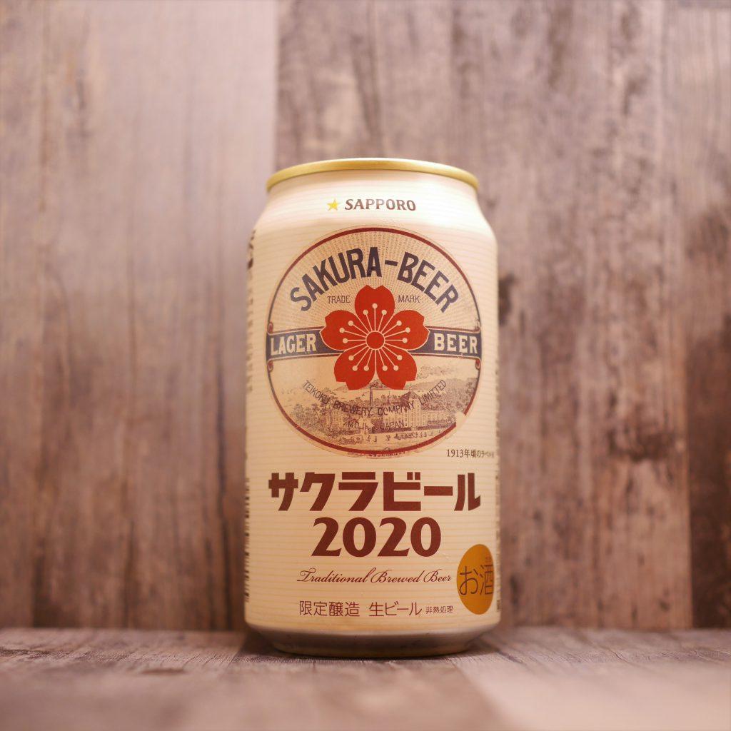 サクラビール2020の缶正面