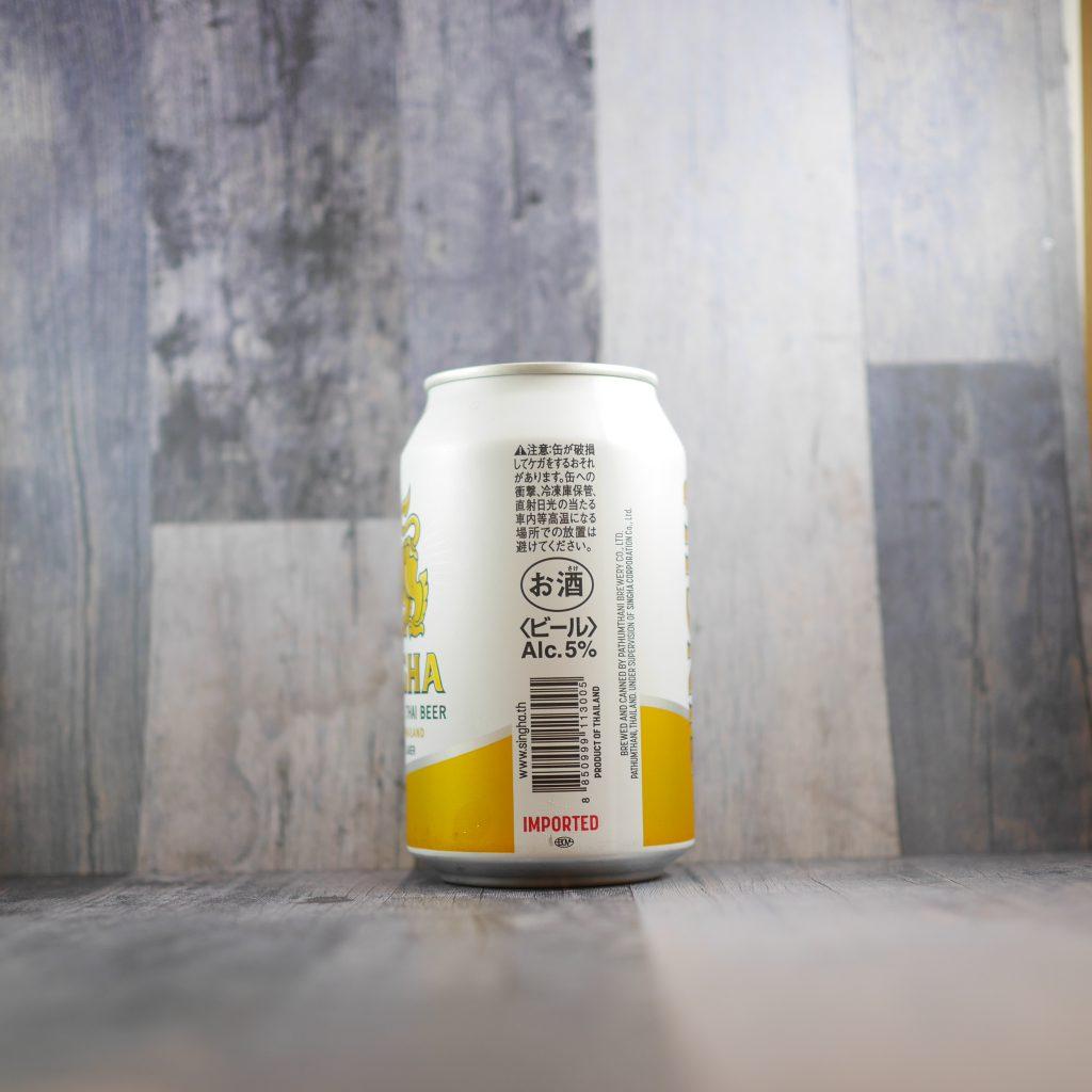 シンハービールの缶側面1