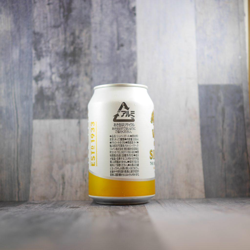 シンハービールの缶側面2