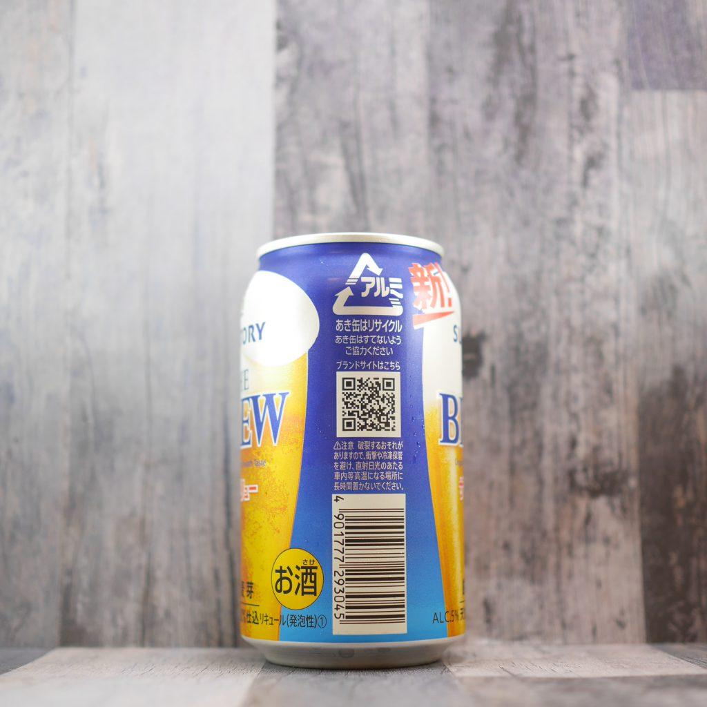 セブンプレミアム_ザ・ブリューの缶側面1