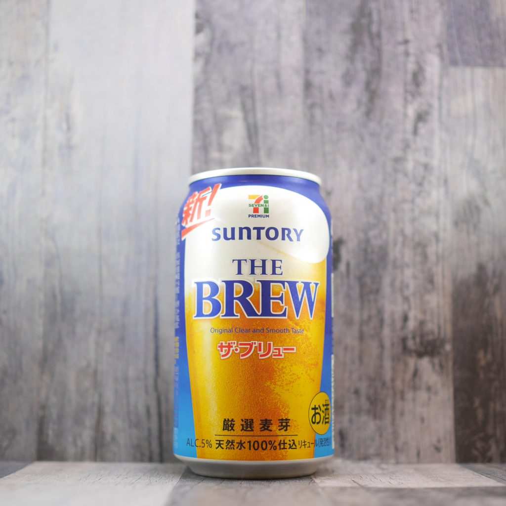 セブンプレミアム_ザ・ブリューの缶正面