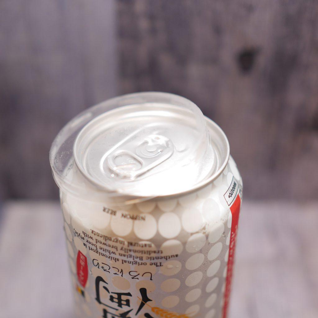 白濁の缶飲み口面2