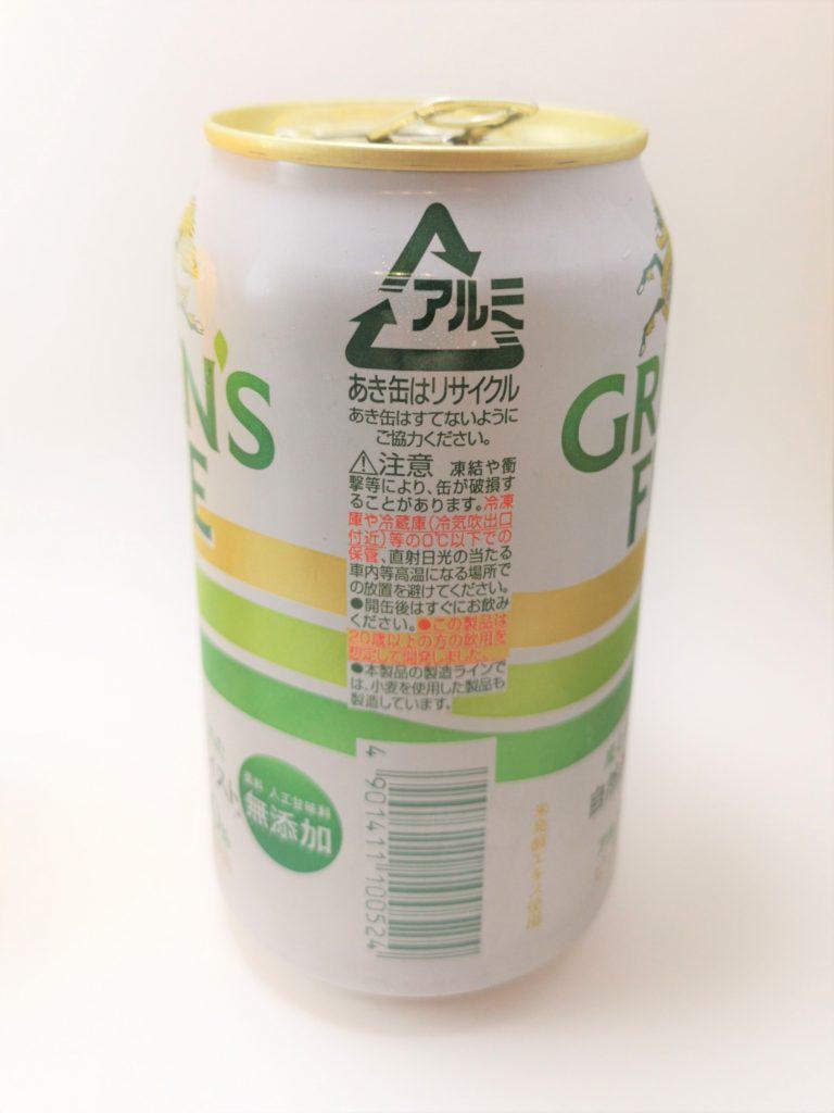 GREEN'SFREEの缶側面1