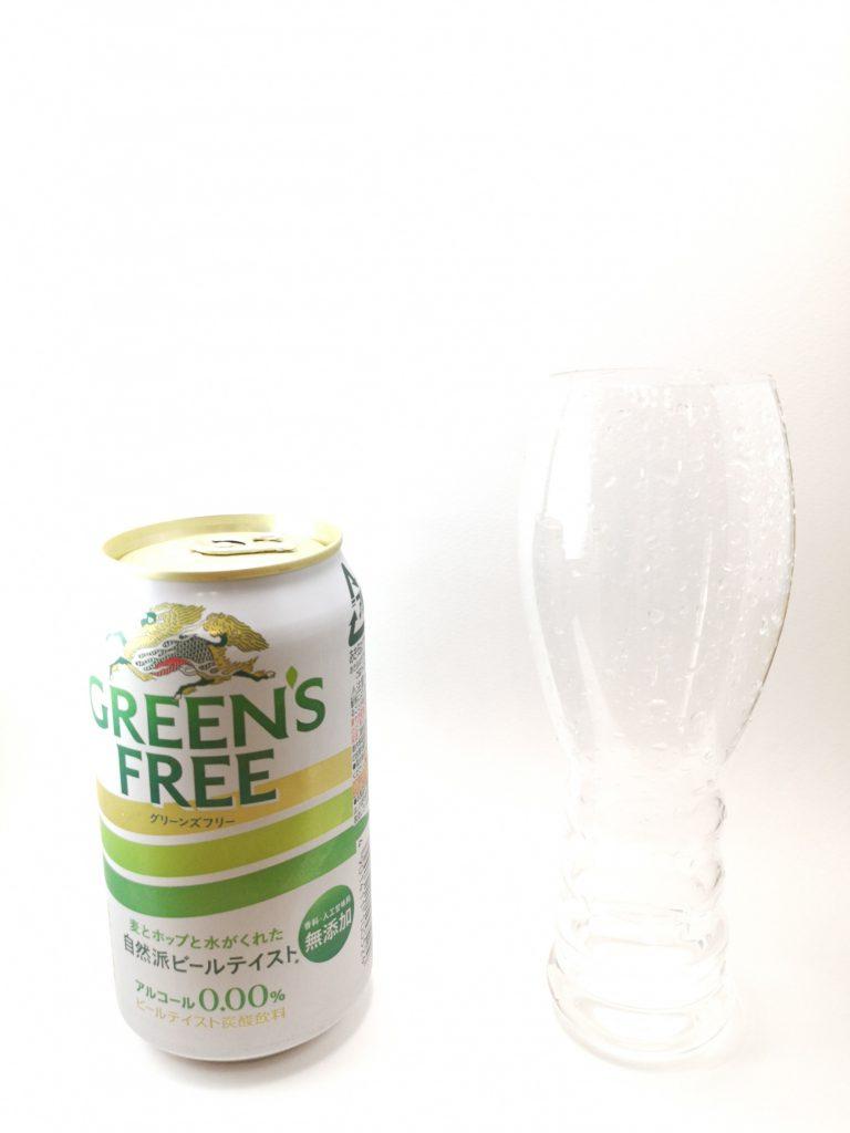 GREEN'SFREEの缶正面