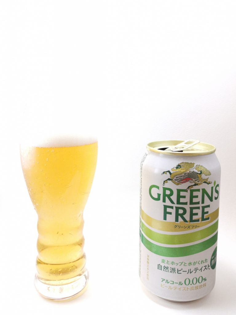 GREEN'SFREEを注いだグラスと缶
