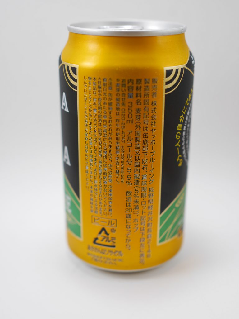 よなよなエールの缶の側面1