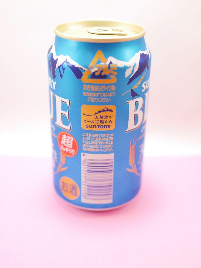 サントリーブルー缶の側面1