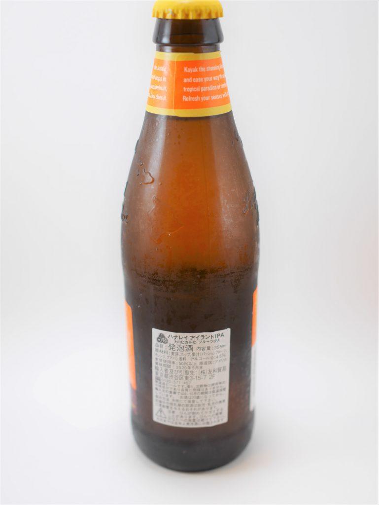HANALEIのボトル裏面