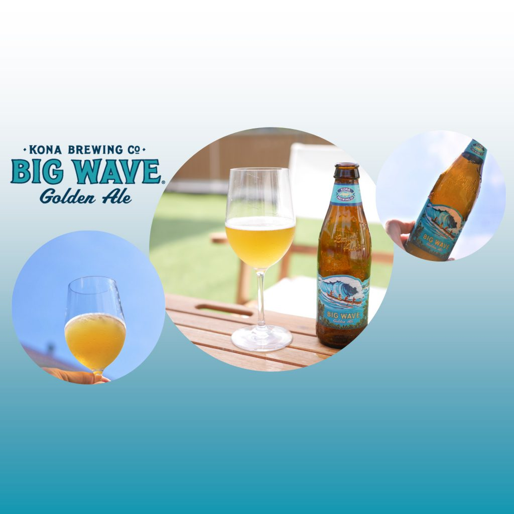 BIG_WAVE_Golden_Aleのアイキャッチ画像