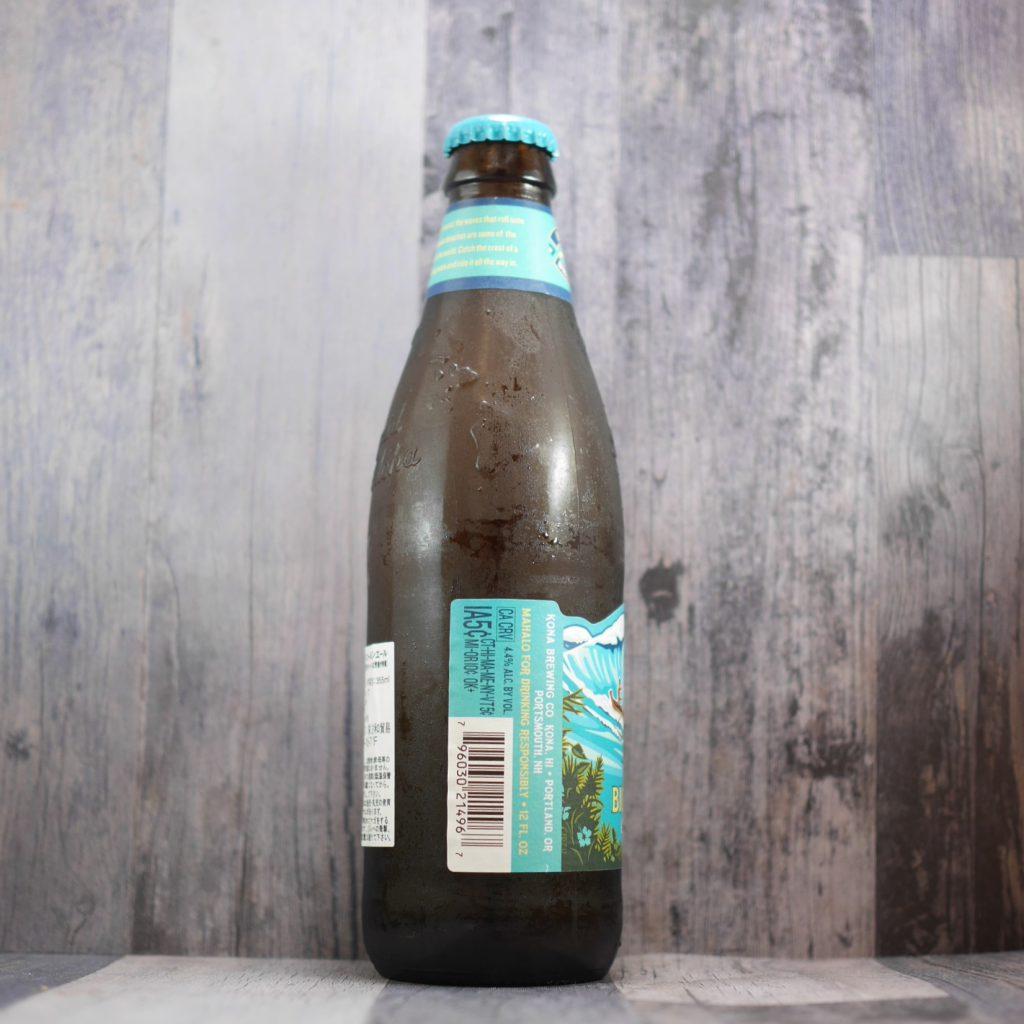 BIG_WAVE_Golden_Aleの瓶の側面2