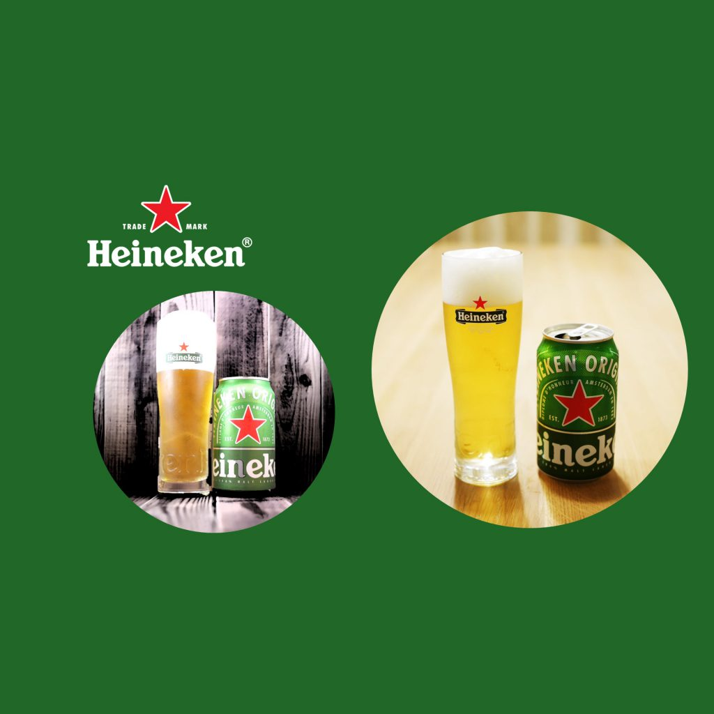 Heinekenのアイキャッチ画像