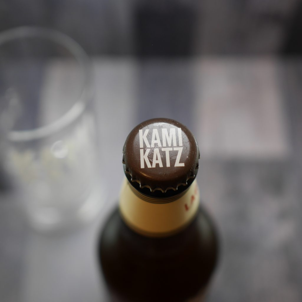 KAMIKATZ_LAGERの瓶上面