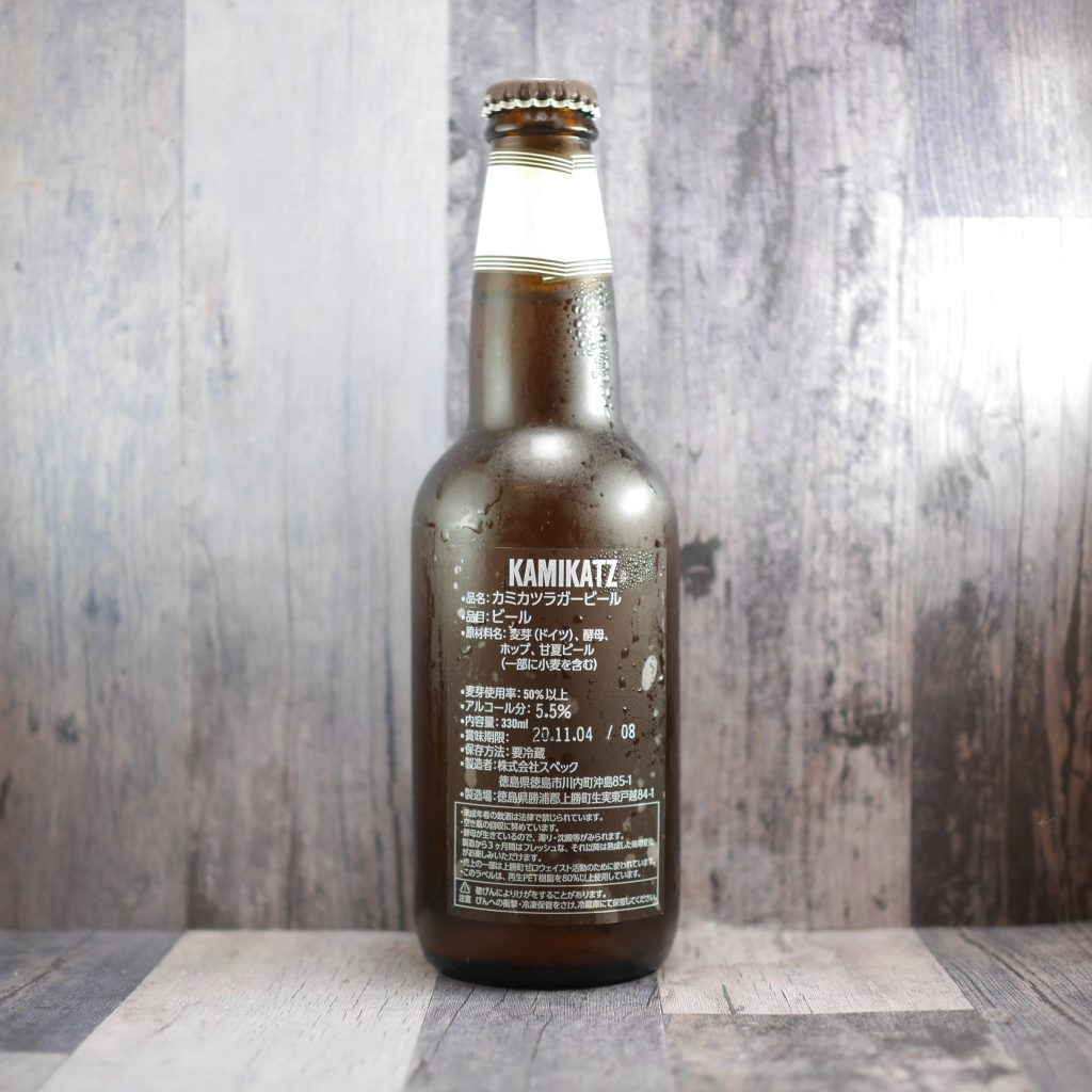 KAMIKATZ_LAGERの瓶裏面